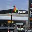 Նավթի գներն ընկնում են, ադրբեջանական SOCAR-ը փակում է գրասենյակները