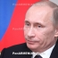 Putin says Russia, EU need to build equal, fair dialogue