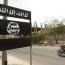 Al-Qaeda gaining oil profits in Yemen despite battlefield territory losses