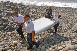 """Piece of debris found in Mozambique """"likely from MH370"""""""