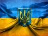 Ukranian art buyer hands back stolen 18th-century Dutch masterpiece