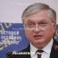 МИД Армении отправляется в Париж, где встретится с сопредседателями Минской группы ОБСЕ