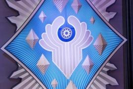 Армянский физик Сергей Амбарцумян получит гуманитарную премию СНГ «Звезды Содружества»