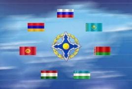 Руководители спецслужб стран ОДКБ соберутся в Ереване