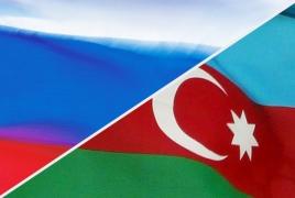Россия и Азербайджан начнут совместное строительство пограничного моста в 2016 году