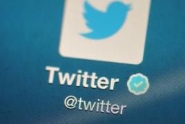 Хакеры выставили на продажу около 33 млн паролей от аккаунтов в Twitter