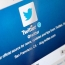 32 million Twitter passwords apparently leaked