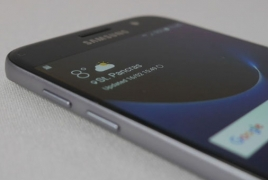 """The newest Samsung Galaxy S8 feature """"revealed"""""""