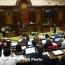 Parliament approves Armenia's 2015 budget report