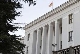 Парламент Южной Осетии рассмотрит вопрос признания Геноцида армян