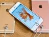 Apple-ը գաջեթը շրջանաձև «պարուրող» ճկուն սենսորային էկրան է պատենտավորել
