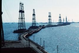 Стоимость нефти  марки Brent снизилась до $48.56 за баррель