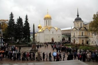 Погода на неделю г искитим новосибирской области