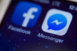 В мобильном приложении Facebook Messenger теперь можно поиграть в футбол