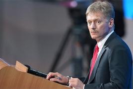 Песков: Россия не должна инициировать снятие санкций