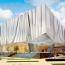 Парламент Калифорнии выделил $1 млн на постройку Армянского музея Америки