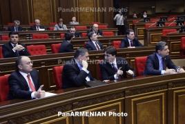 Парламент Армении ратифицировал соглашение о ЗСТ между ЕАЭС и Вьетнамом