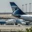 В Средиземном море обнаружили второй черный ящик самолета EgyptAir