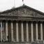 Во Франции подготовлен новый текст законопроекта о криминализации отрицания Геноцида армян