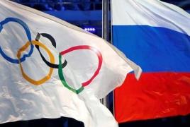 МОК не отстранил всю сборную России от Олимпиады в Рио-де-Жанейро