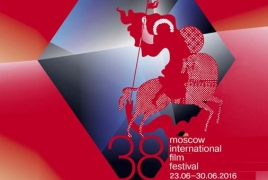 Армянские фильмы вошли в специальные показы 38-го Московского международного кинофестиваля