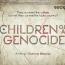 Премьера первого австралийского фильма о Геноциде армян назначена на 31 июля