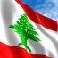 Теракт в Ливане: 6 человек погибли, 13 получили ранения