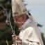 Каким мы увидели Папу