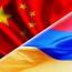 Внешнеторговый оборот Армении с Китаем ежегодно увеличивается на 20-25%