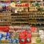 Պուտինը հաստատել է սննդամթերքի էմբարգոյի երկարացումը մինչև 2017-ի ավարտը