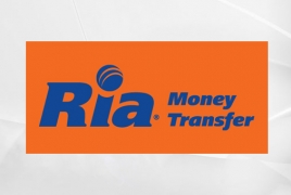 Haypost Ria Money Transfer Launch Joint Campaign