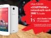 ՎիվաՍել-ՄՏՍ-ի ամառային ակցիան`  Blu Studio X Mini 4G (LTE) սմարթֆոնը 1 դրամով ձեռքբերելու հնարավորություն
