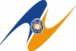 Минпромторг РФ надеется на скорое создание зоны свободной торговли ЕАЭС и Индии