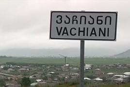 Дело об убийстве армянской семьи в грузинском селе Вачиан раскрыто