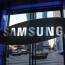 Samsung buying stake in Chinese car maker