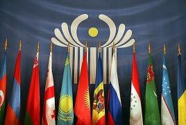 В СНГ обсудили развитие приграничного сотрудничества