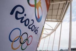 В Бразилии арестовали участника группы, готовившей теракт перед Олимпиадой