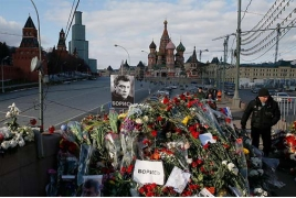Дело об убийстве Бориса Немцова рассмотрят присяжные