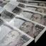Japan unveils more than $266 bn economic stimulus: media