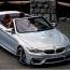 2018-ից հայաստանյան ավտոշուկայից կարող են անհետանալ BMW-ի կաբրիոլետները