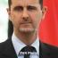 Башар Асад издал указ об амнистии для повстанцев