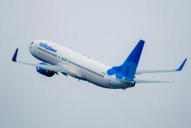 Российский лоукостер «Победа» будет выполнять рейсы из Ростова-на-Дону в Ереван