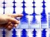 No tsunami alert as magnitude 7.7 quake hits off Northern Marianas