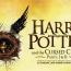 Писательница Джоан Роулинг не будет продолжать серию книг о Гарри Поттере