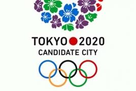В программу ОИ-2020 включены каратэ, серфинг, бейсбол, скалолазание и скейтбординг