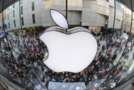 Apple будет платить хакерам до $200 тысяч за нахождение изъянов в программном обеспечении компании