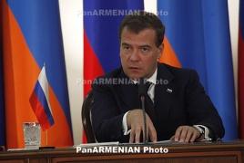 Петицию об отставке премьера России подписали более 200 тысяч человек
