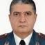 Новым начальником полиции Еревана назначен Саргис Мартиросян