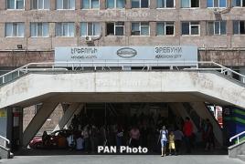 Последний пострадавший в результате событий вокруг ППС в Ереване выписан из больницы