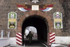 На российской военной базе в Армении отметят месяц российской культуры